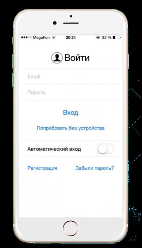 Приложение Pandora Pro